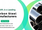 Carbon steel bar suppliers in india