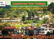 Enjoy lansdowne tourism with uhpl