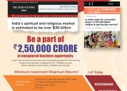 Buy franchisee of puja items