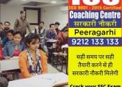 Primary teacher coaching near inderlok
