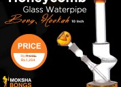 Bongs online shop india: buy bong at best price