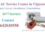 Lg ac service centre in vijayawada 9642030558