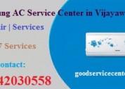 Samsung ac service center vijayawada 9642030558