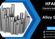 Steel bar manufacturers & suppliers in pune