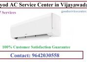 Llyod ac service center in vijayawada near me