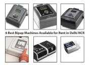 Choose and buy bipap machine