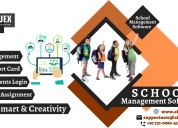 School management software company