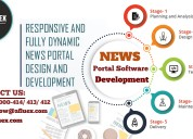 News portal software development company