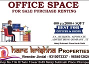 Office for lease/sale in netaji subhash place