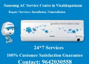 Samsung ac service center in visakhapatnam near me
