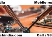 Best mobile repair course