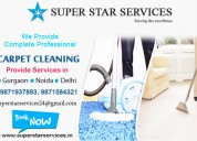 Best carpet cleaning services at cheapest price