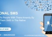 Business regional sms