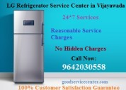 Lg refrigerator repair and service centre