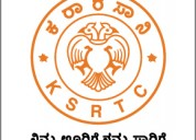 Ksrtc recruitment 2020 – 2545 vacancies