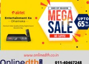 Airtel dth connection online booking