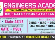 Engineers academy offers gate result 2020