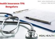 Health insurance tpa bengaluru | ahmedabad | pune
