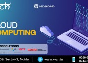 Don't waste time! | cloud computing course