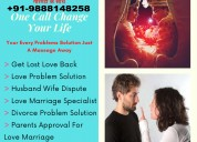 How to get ex girlfriend back +91-9888148258