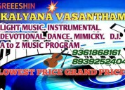 Light music in chennai orchestra