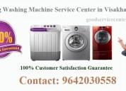 Samsung washing machine service centre vizag