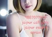 9887077910 priya hi profil vip call girl in jaipur