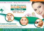 Best skin specialist in pune anand nagar