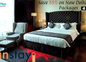Icanstay  coupons, deals & offers buy voucher
