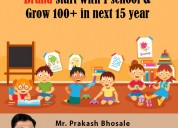 Create your own pre school brand start