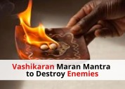 Maran mantra to destroy enemy -vashikaran maran ma