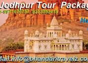 Book jodhpur tour  package with btpl