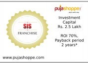 Invest in sis franchisee and get maximum returns