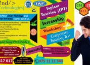 Inplant training in coimbatore for cse