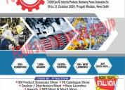 auto show, components & auto parts exhibition