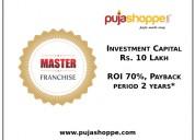 Be the master franchise of puja samagri