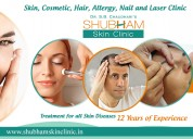 Dermatologist in pune | cosmetic treatment in pune