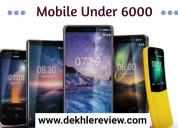 Mobile under 6000