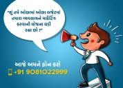 Social media marketing services company