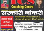 Bank coaching classes