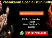 Love marriage problem solutions +91-9772050101