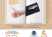 school in bopal ahmedabad | cbse school in bopal