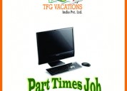 Internet based work as parttime