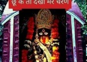 Ex girl / boy vashikaran control specialist guru