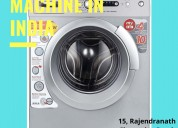 Best washing machine in india at review circles