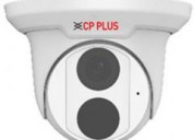 Cp plus brings the best network camera with night