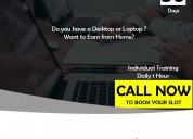 best digital marketing training institute in hyd