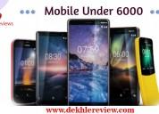 Best mobile under 6000