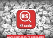 Updated indian hs code list online