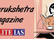 Kurukshetra magazine 2020